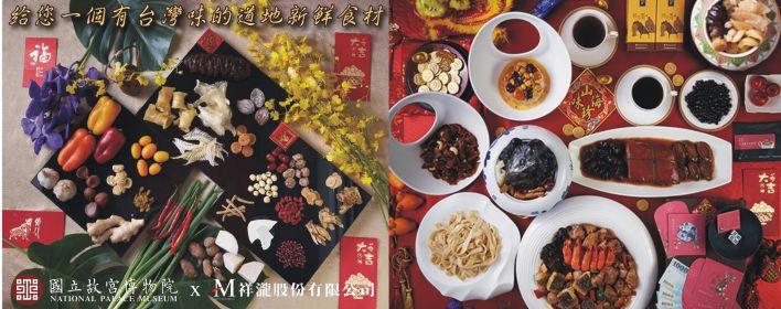 朕的年菜就是你的年菜 朕賣的不是年菜,是圍爐守歲的傳承與溫度