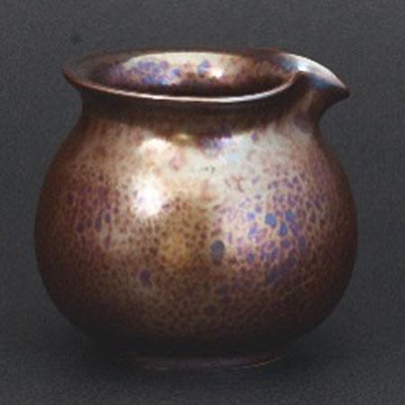金茶海-矮
