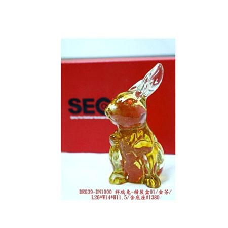 祥瑞兔-精裝盒01 (金茶)