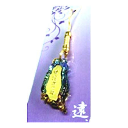 寶島水琉璃-吊飾