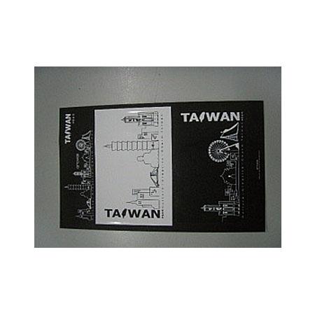 印象台灣卡片貼紙