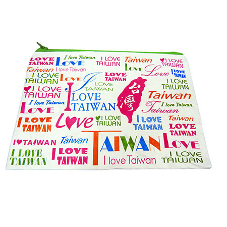 我愛台灣泰維克收納袋