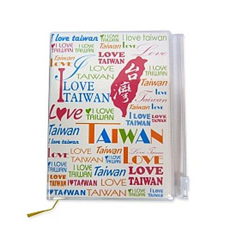 我愛台灣PVC筆記本 -小白