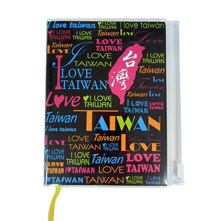 我愛台灣PVC筆記本- 小黑