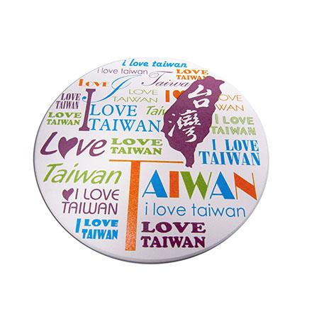 我愛台灣吸水杯墊-白