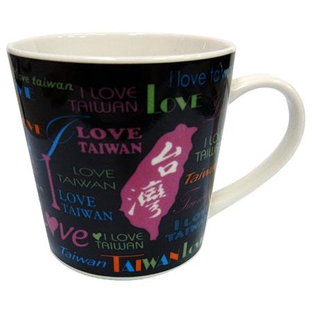 我愛台灣大馬克杯-黑