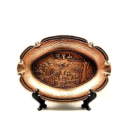 阿里山紀念飾盤