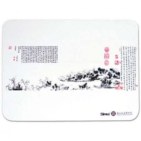 【富春山居圖】矽膠餐墊